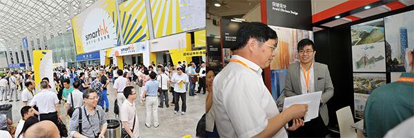 转型升级‧香港博览 (SmartHK)