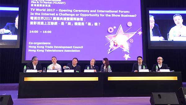 香港国际影视展(FILMART)