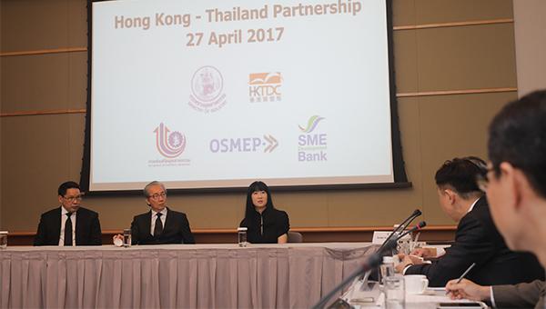 香港贸易发展局与泰国中小企业促进局签署合作备忘录