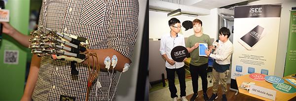 (左图)专为长人和中风患者提供训练肢体机能的机器手臂;(右图)为视障人士而设的iSEE手机应用程序
