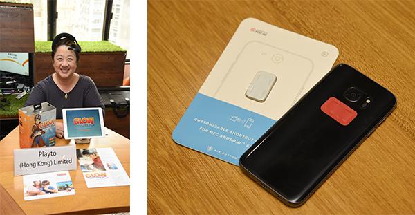 (左图)Playto头戴式装置;(右图)Air Button的无线无电的小型黏贴式按钮