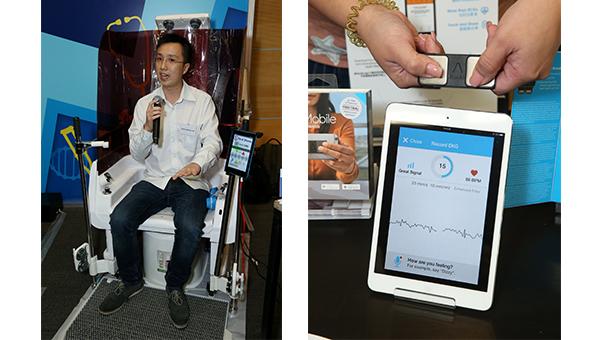 (左图)全自动化沐浴设备;(右图) 配套苹果手表的心电图仪表带