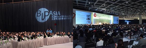 亚洲知识产权营商论坛(BIP Asia)