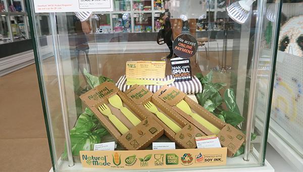 玉米餐具品牌Natural Made