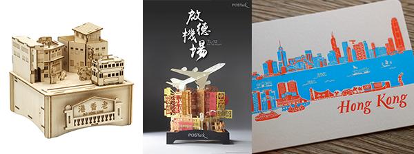 (左起)启德机场纸雕光影模型、老香港木砌图音乐盒、活版印刷香港明信片