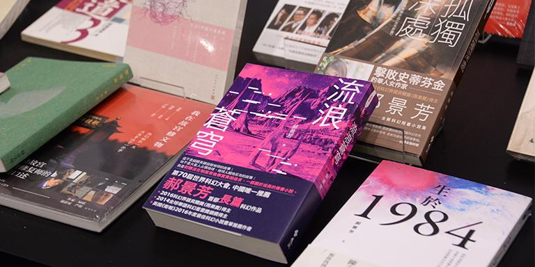 香港书展今年设有八大讲座系列