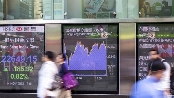 香港的金融市场依然具备竞争优势