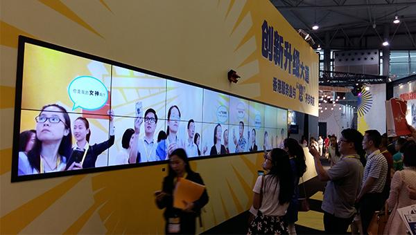 创新升级.香港博览 (SmartHK)