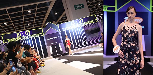 香港时装节春夏系列以Style in Motion为主题