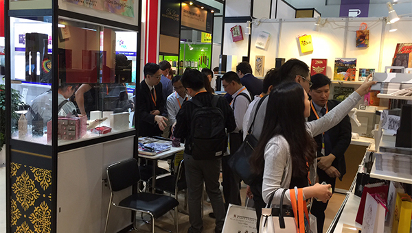 香港贸发局香港国际印刷及包装展