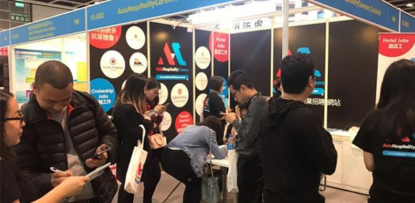 香港贸易发展局主办的教育及职业博览