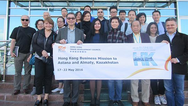 香港贸易发展局率领企业前往中亚地区