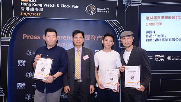 林伟雄(左二)