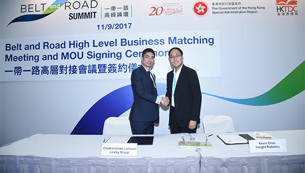 Loxley与香港科技企业视野机器人有限公司签署合作备忘录