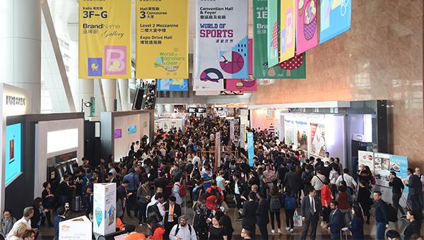 国际玩具和游戏展览