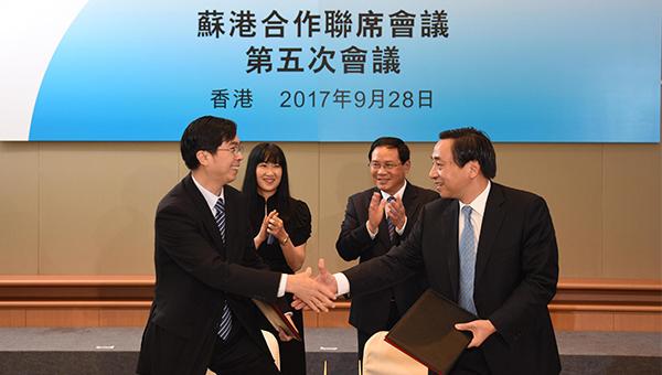 李强(后排右), 方舜文(后排左), 马明龙(前排右), 吴子衡(前排左)