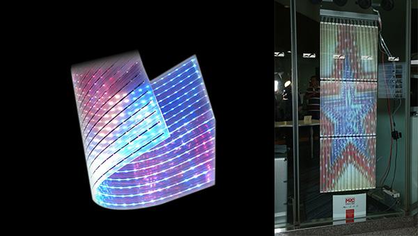 LED贴薄屏