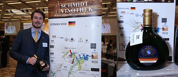Schmidt Marketing Limited