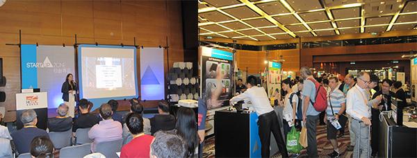 香港秋季电子产品展