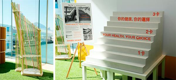 (左图)林子康作品; (右图)林子设计作品
