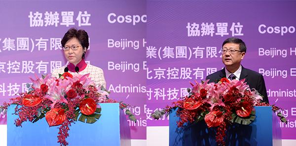 (左图林郑月娥; (右图)陈吉宁