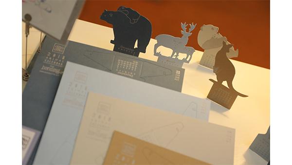 活版印刷动物月历