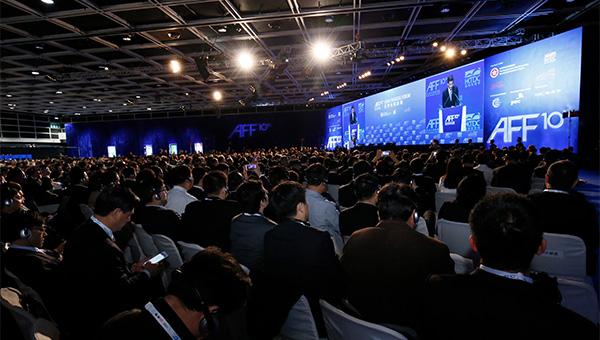 第11届亚洲金融论坛