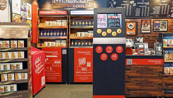 MockUp Box纸制咖啡店
