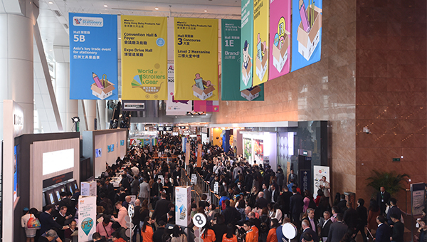 香港玩具展、香港婴儿用品展、香港国际文具展