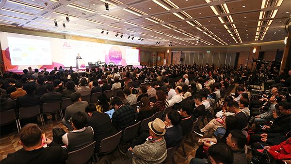 亚洲授权业会议