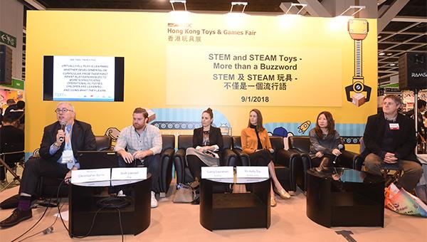 """""""STEM 及 STEAM玩具 — 不仅是一个流行语""""研讨会"""