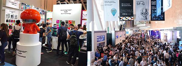 香港春季电子产品展及香港秋季电子产品展