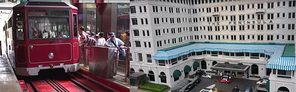 山顶缆车和半岛酒店