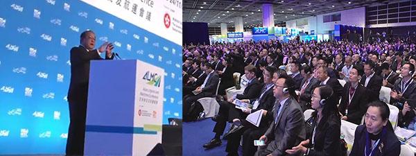 冯国经及第七届亚洲物流及航运会议