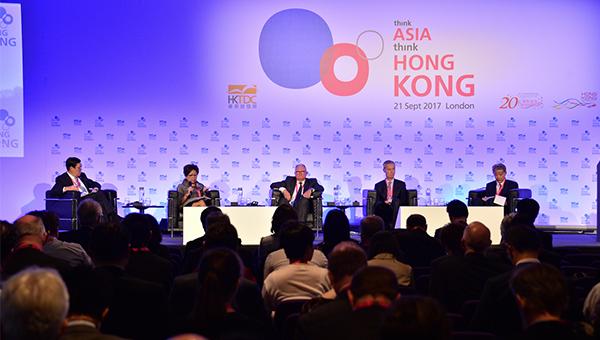 迈向全球 首选香港