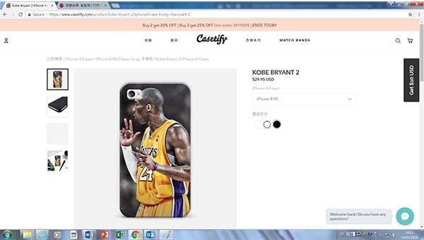 NBA球星高比拜仁手机壳