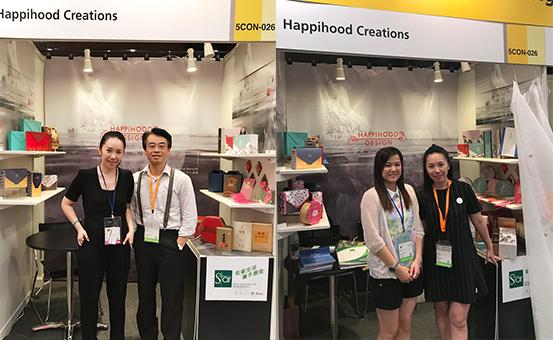 香港国际茶展、香港礼品及赠品展