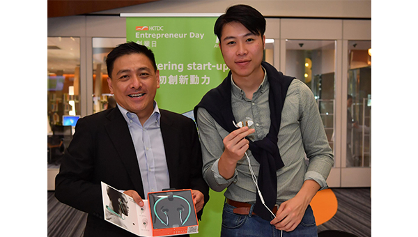 首个侦测心跳人工智能耳机