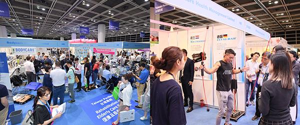 香港国际医疗器材及用品展