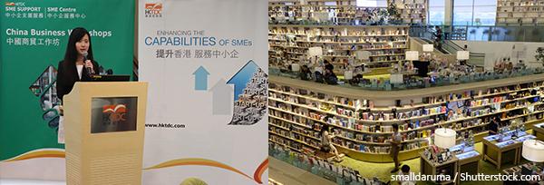 (左图)袁淑妍(右图)泰国书店