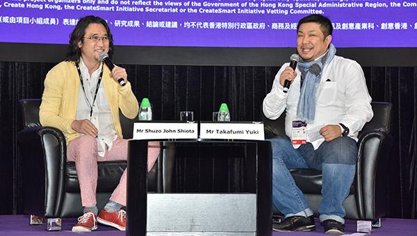 (左)盐田周三