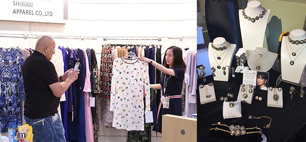 第25届香港时装节春夏系列