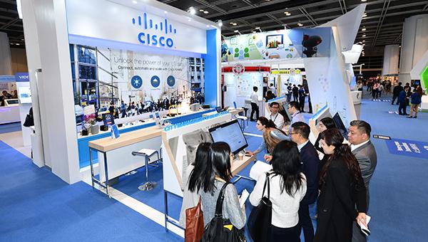 香港贸发局国际资讯科技博览
