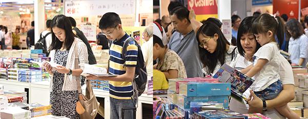 第29届香港书展