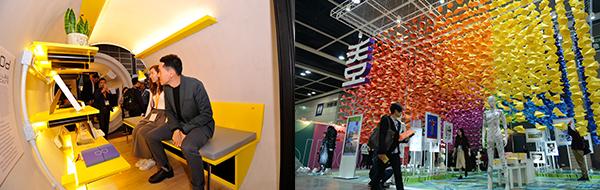 DesignInspire创意设计博览