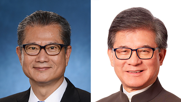 (左)陈茂波(右)罗康瑞