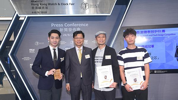林伟雄(左二)与香港钟表设计比赛公开组得奬者