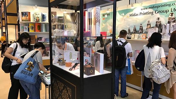 香港国际印刷及包装展