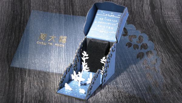 周大福产品包装盒