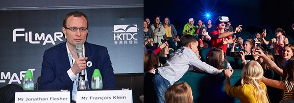 (左)Francois Klein(右)VR观众